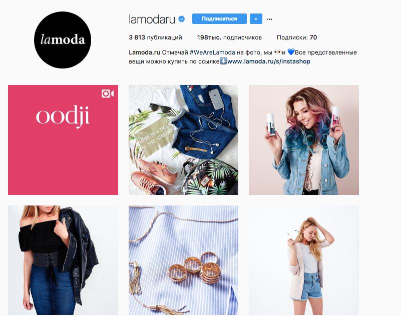 Покупка одежды в социальных сетях