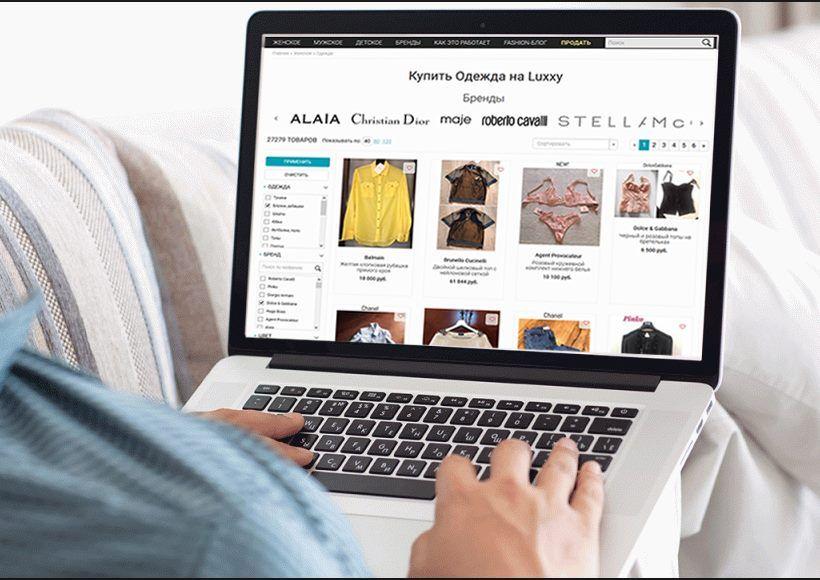 Онлайн продаи на иностранных сайтах