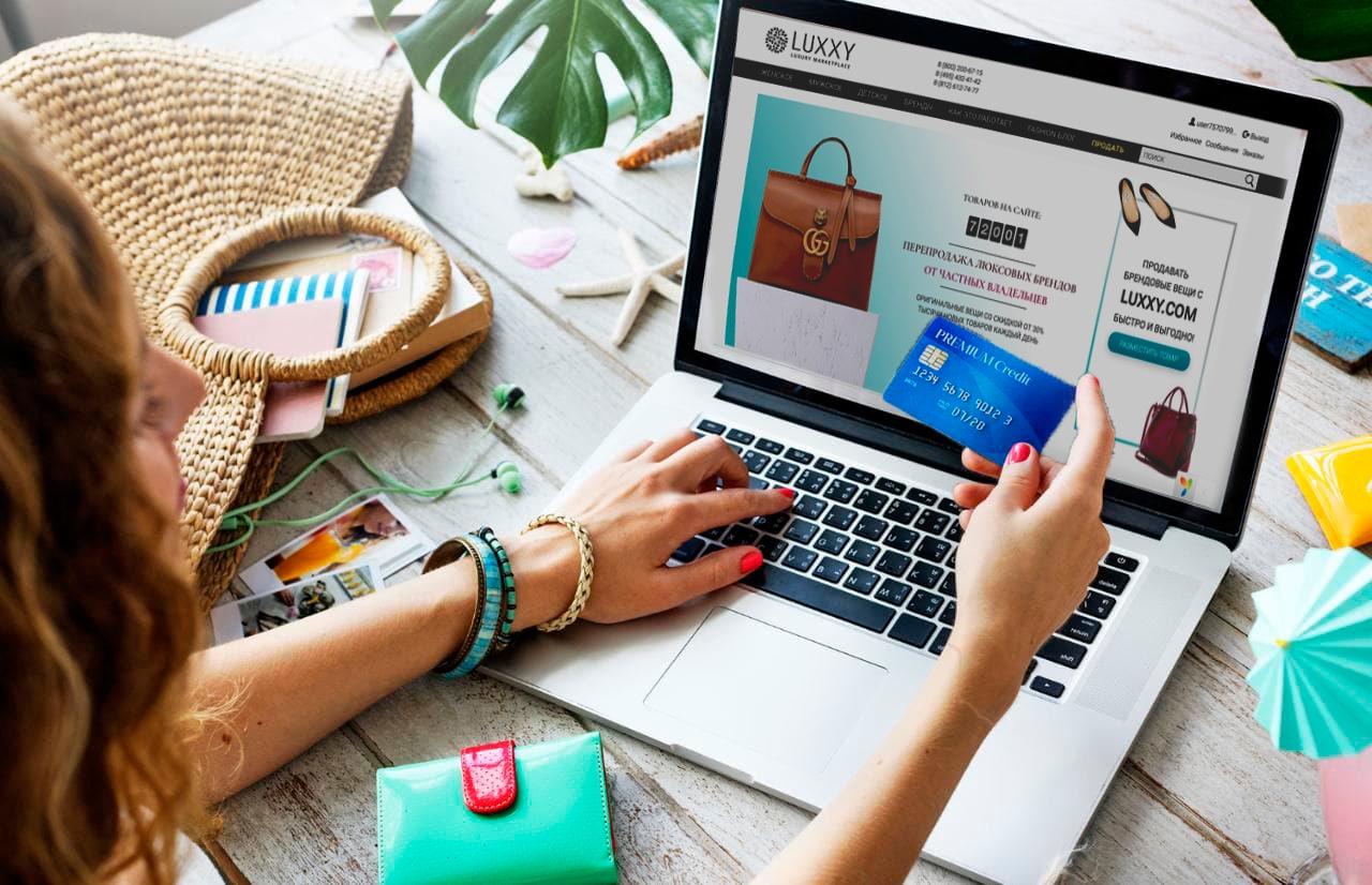 Интернет-магазин онлайн продажи